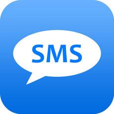 SMS Reminder
